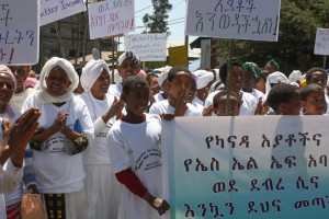 G2GTrip2014_Ethiopia_Photographer_SLF_MargaretWright  (13)