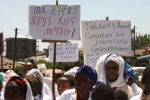 G2GTrip2014_Ethiopia_Photographer_SLF_MargaretWright  (16)
